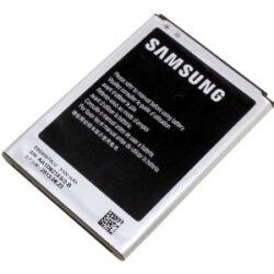 Aku ORG Samsung N7100 Note 2 3100mAh EB595675LU / N7105