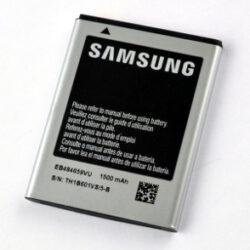 Aku ORG Samsung S5690 Xcover 1500mAh EB484659VU / i8150 / S8600 / i8350 / S5820 / T759
