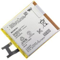 Aku ORG Sony C6603 / C6602 Xperia Z / L36h 2330mAh LIS1502ERPC