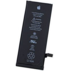 Aku ORG Apple iPhone 6 1810mAh