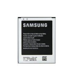 Aku ORG Samsung i8262 Core Duos 1700mAh EB425365LU / i8262 / i8268