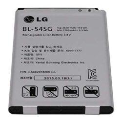 Aku ORG LG OPTIMUS G2 F320 / L90 / P698 / F260 / LG870 2610mAh BL-54SG