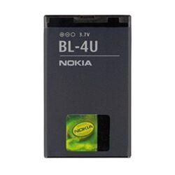 Aku ORG Nokia 3120C 1020mAh BL-4U / 206 / 308 / 309 / 5250 / 5330XM / 5530 / 5730 / 6212C / 6216C / 6600S / 6600i Slide / 8800 Arte / 8800 Carbon / 8800 Gold / 8800 SapPhilipsre / E66 / E75 / 3120C / 6212C / 6216C / 6600S / 6600IS / C5-03 / 500 / 300 / 301 / 305 / 306 / 311 / 500 / 515