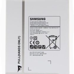 Aku ORG Samsung Tab S2 8.0 T710 / T715 4000mAh EB-BT710ABE