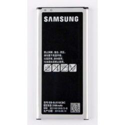 Aku ORG Samsung J510 3100mAh EB-BJ510CBC