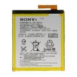 Aku ORG Sony Xperia E2303 / E2333 / M4 Aqua 2400mAh