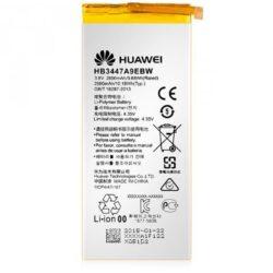 Aku ORG Huawei P8 2680mAh HB3447A9EBW