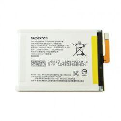Aku ORG Sony XA F3111 / 3112 2300mAh LIS1618ERPC
