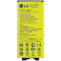 Aku ORG LG G5 H850 2800mAh BL-42D1F