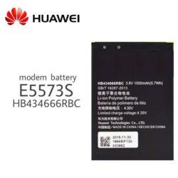 Aku Huawei HB434666RBC for Modem 1500mAh E5573 / E5575 / E5576 / E5776 / E5577 (compatible with HB434666RAW)