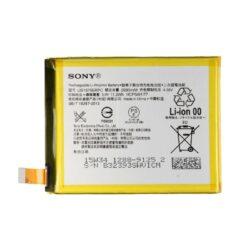 Aku ORG Sony Xperia C5 Ultra / C5 / Z4 / Z3+ E6553 / E5533 / E5563 2930mAh LIS1579ERPC