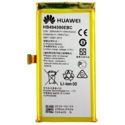 Aku ORG Huawei Honor 7 3100mAh HB494590EBC