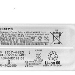 Aku ORG Sony XZ1 G8341 / G8342 2700mAh LIP1645ERPC