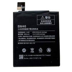Aku ORG Xiaomi Redmi Note 7 4000mAh BN4A