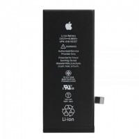 Aku ORG Apple iPhone 8 1821mAh