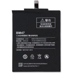 Aku ORG Xiaomi Redmi 3 / 3S / 4X 4000mAh BM47