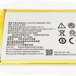 Aku ZTE Li3823T43P3h715345 for Modem 2300mAh MF910 / MF910S / MF910L / MF910NL / MF910V / MF920 MF920S MF920W