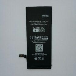 """Aku """"Di-Power"""" Apple iPhone 6 2310mAh (higher capacity)"""