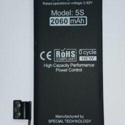 """Aku """"Di-Power"""" Apple iPhone 5S / 5C 2060mAh (higher capacity) (Elephant)"""