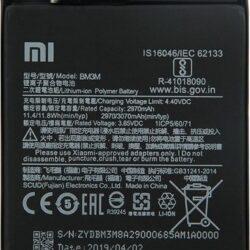 Aku ORG Xiaomi Mi 9SE 3070mAh BM3M