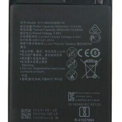 Aku ORG Huawei P30 3650mAh HB436380ECW