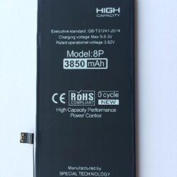 """Aku """"Di-Power"""" Apple iPhone 8 Plus 3850mAh (higher capacity) (Elephant)"""