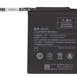 Aku ORG Xiaomi Redmi Note 4 4000mAh BN41 (for MTK Helio X20)