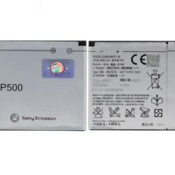 Aku original Sony Ericsson EP-500 WT18i / WT19i / X8 / U8 / W8 / ST17i / ST15i / SK17i / WT18i 1200mAh (used Grade B)