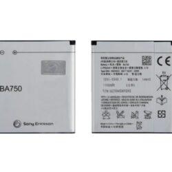 Aku original Sony BA750 X12 / 15i / 18i 1500mAh (used Grade B)