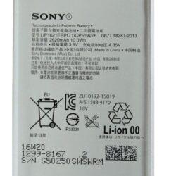 Aku ORG Sony Xperia L1 / X / X Dual / F5121 / F5122 2620mAh LIS1621ERPC