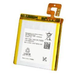 Aku ORG Sony LT30 / LT30P 1780mAh LIS1499ERPC