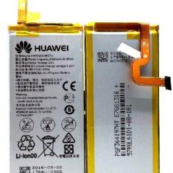 Aku ORG Huawei P8 Lite Aku HB3742A0EZC