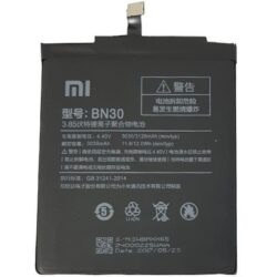 Aku ORG Xiaomi Redmi 4A 3030mAh BN30