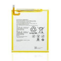 Aku ORG Huawei Mediapad M3 8.4 7000mAh HB2899C0ECW