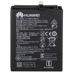Aku original Huawei P30 3650mAh HB436380ECW (service pack)