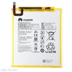 Aku original Huawei MediaPad T5 10 / M3 / M5 5100mAh HB2899C0ECW (service pack)