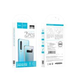 Camera protection Hoco FlexibleGlass Samsung G981F S20